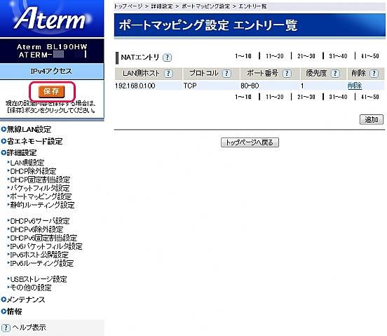 aterm2.jpg