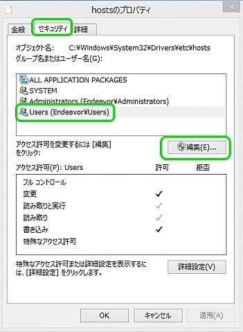hosts.jpg
